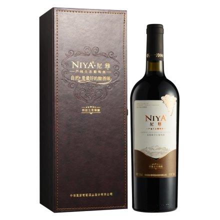 尼雅赤霞珠干红葡萄酒特级五星臻酿