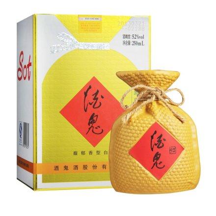 52°酒鬼酒(旅游装)250ml