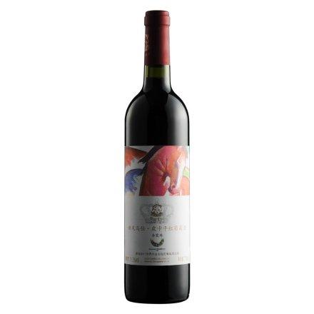 新疆马仕·皮卡赤霞珠干红葡萄酒750ml