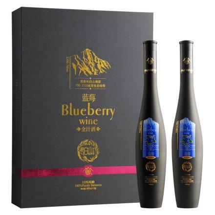 蓝景坊长白山蓝莓全汁酒礼盒400ml*2