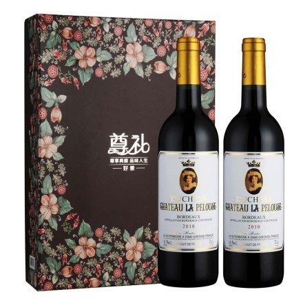 法国女爵酒庄皇室红葡萄酒尊礼好景礼盒装750ml*2