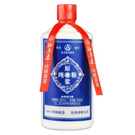 42°谷养康优级蓝纯粮原浆酒500ml