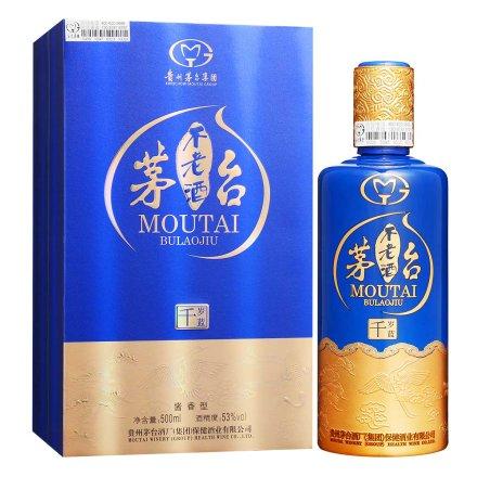 53°茅台不老酒(千岁蓝)500ml