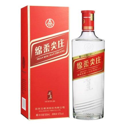 【清仓】42°五粮液绵柔尖庄(红标)500ml
