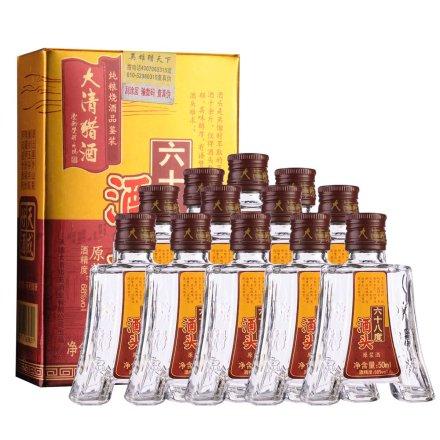 68°大清猎酒酒头原浆酒50ml (12瓶装)
