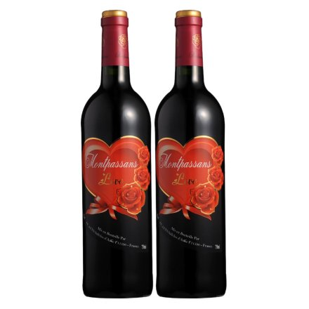 法国莫泊桑挚爱干红葡萄酒750ml(2瓶装)