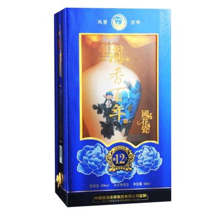 45°百年国花瓷之蓝色情怀500ml