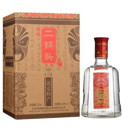 【清仓】46°华都十三陵二锅头老酒(脸谱)500ml