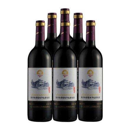 中国越千年精选赤霞珠干红葡萄酒(6瓶装)