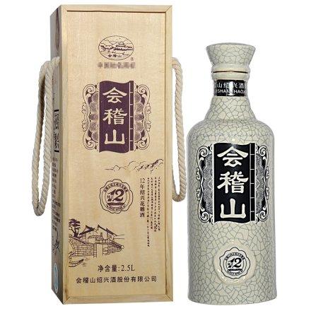 14°会稽山木盒十二年陈花雕酒2500ml