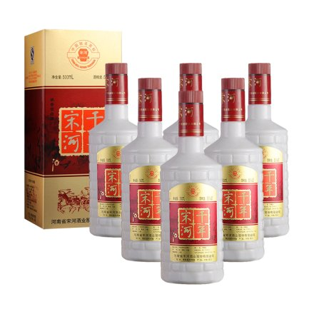 50°千年宋河500ml(6瓶装)