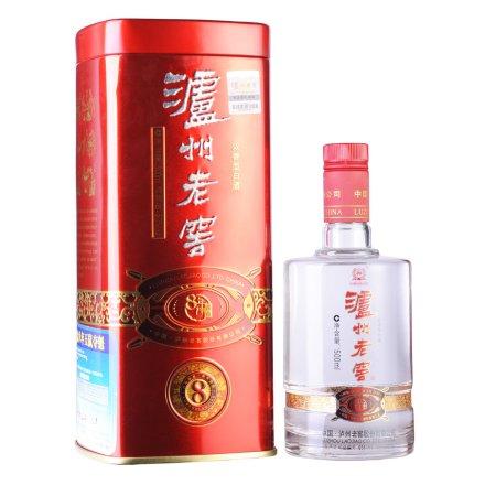 (清仓)52°泸州老窖8年头曲彩铁盒500ml