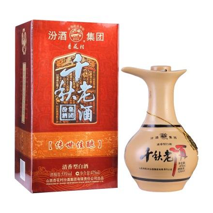 53°汾酒集团千秋老酒鸭嘴瓶475ml
