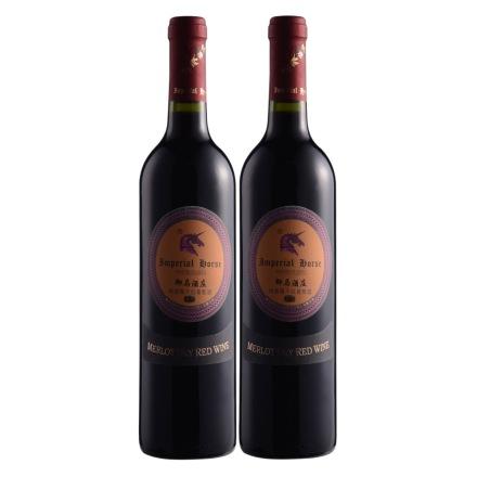 御马酒庄特选梅鹿辄干红葡萄酒750ml(2瓶装)