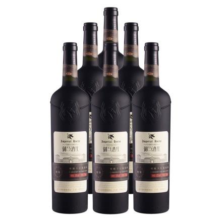 御马酒庄精酿干红葡萄酒750ml(6瓶装)