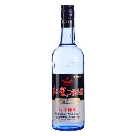 43°红星蓝瓶二锅头8年陈酿500ml