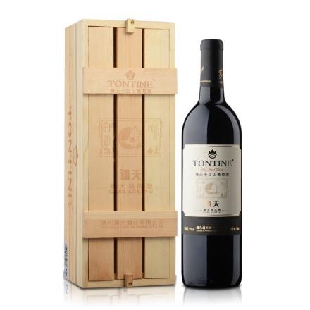 中国通天干红山葡萄酒(橡木桶陈酿)礼盒750ml