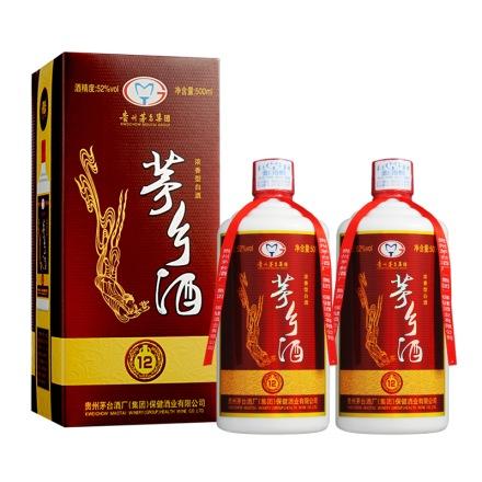 52°茅台集团茅乡酒12 500ml(双瓶装)