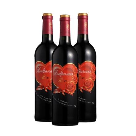 法国莫泊桑挚爱干红葡萄酒750ml(3瓶装)
