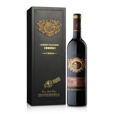 中国益利1993窖藏臻品干红葡萄酒