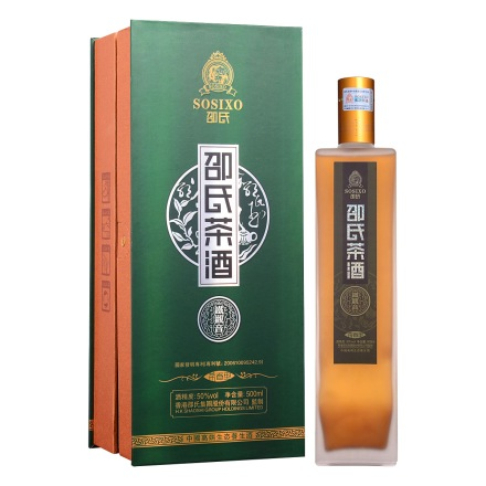 50°邵氏茶酒铁观音茶香型500ml(乐享)