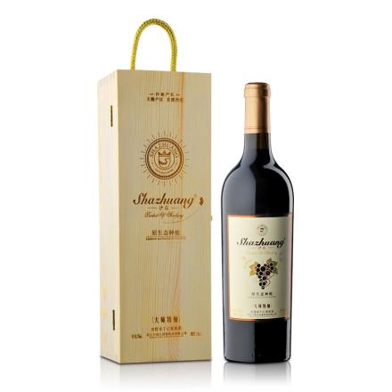 中国沙莊大师特酿•原生态种植赤霞珠干红葡萄酒750ml