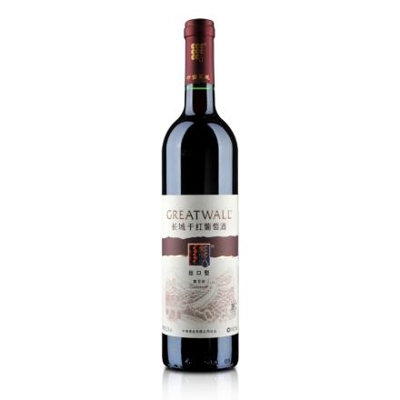 长城干红葡萄酒750ml