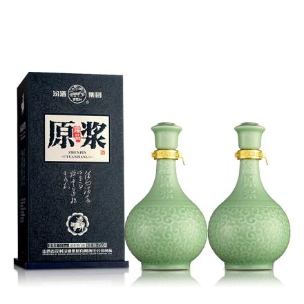 53°汾酒集团原浆(臻品)475ml(双瓶装)
