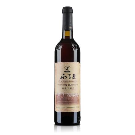 中国西夏王名典赤霞珠干红葡萄酒750ml