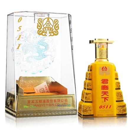 52°五粮液股份 君临天下(樽雅黄瓷瓶)500ml(2011年)