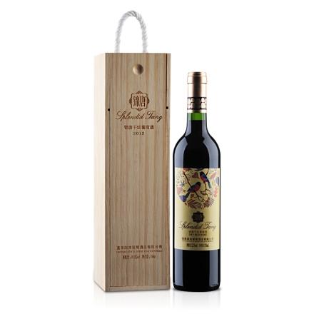 锦唐干红葡萄酒750ml(礼盒)