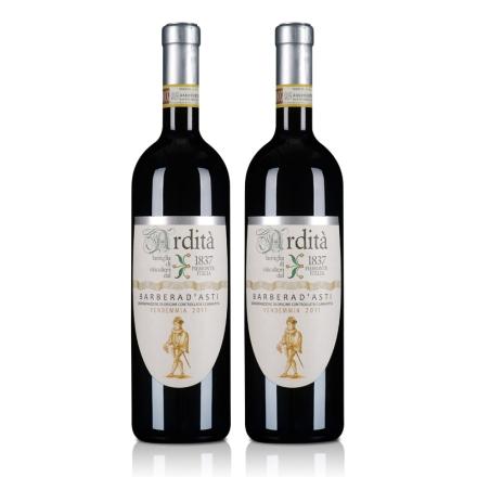 意大利爱蒂塔阿斯蒂巴贝拉干红葡萄酒750ml(双瓶装)