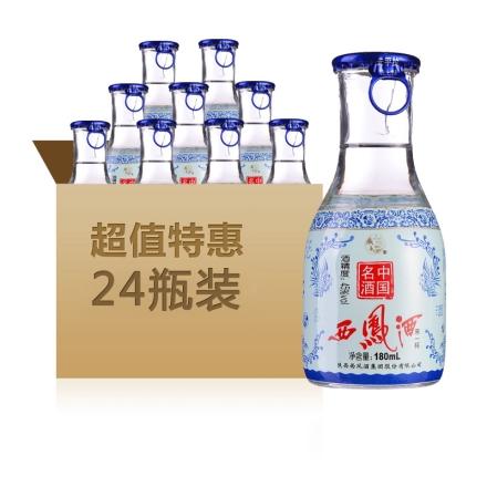 45°西凤酒来一杯180ml(24瓶装)