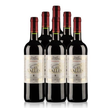 西班牙山谷之王半干红葡萄酒750ml(6瓶装)