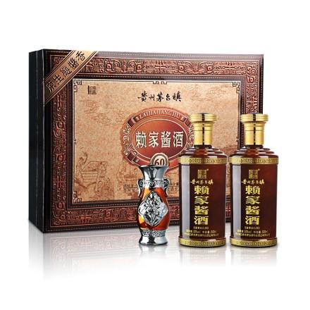 【清仓】53°赖家酱酒60礼盒装500ml*2