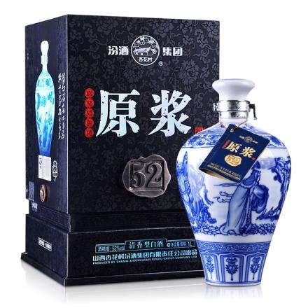52°汾酒集团典藏青花原浆1000ml
