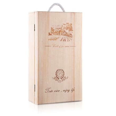 松木原木双支木盒