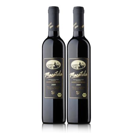 西班牙橡木桶陈酿马卡特拉有机干红葡萄酒500ml*2