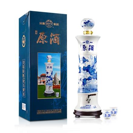 【清仓】52°汾酒集团青花原酒5L