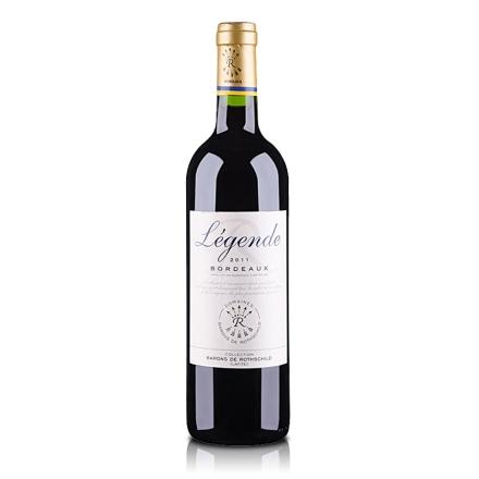 法国拉菲传奇波尔多法定产区红葡萄酒750ml