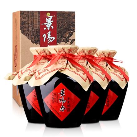50°景阳春老黑坛500ml(4瓶装)