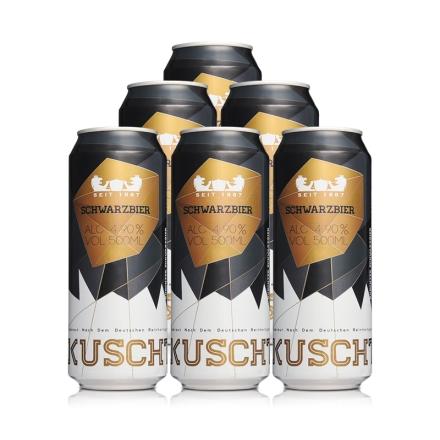 德国库斯特黑啤酒500ml(6瓶装)