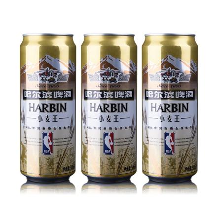 哈尔滨小麦王啤酒500ml*3