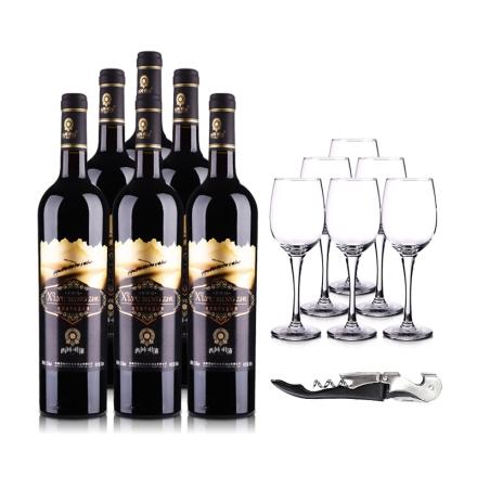 西域明珠赤霞珠干红葡萄酒珍藏级750ml(6瓶装)+酒杯酒刀