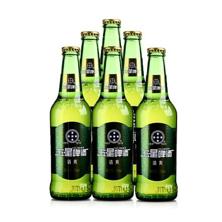3.1°青岛啤酒五星清爽330ml(6瓶装)