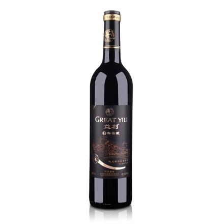 【清仓】益利窖藏蛇龙珠干红葡萄酒 750ml