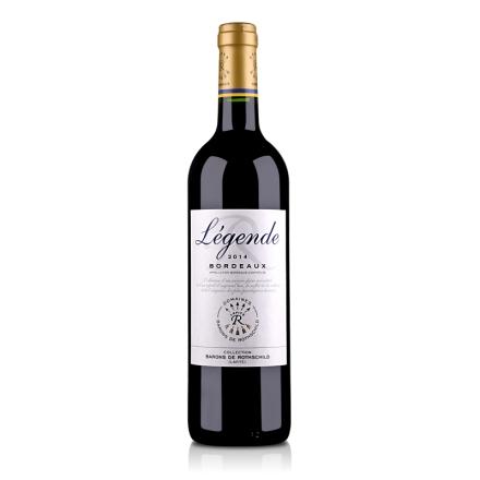 【大闹11.11】法国拉菲传奇 2014 波尔多法定产区红葡萄酒750ml
