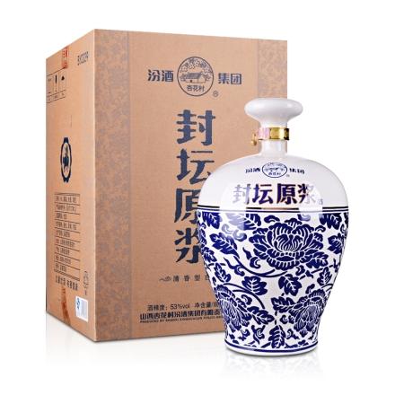 53°汾酒集团封坛原浆酒10000ml