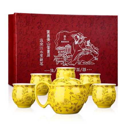 黄金叶--双层杯茶具套装