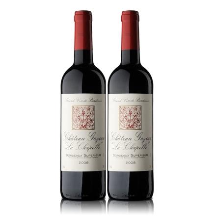 法国伽祖城堡干红葡萄酒750ml(2瓶装)